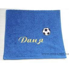 """Именное полотенце c вышивкой """"Даня"""""""