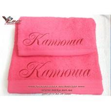 """Комплект махровых полотенец с именной вышивкой """"Катюня"""""""
