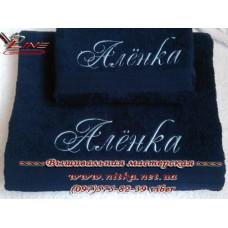 """Именное махровое полотенце с вышивкой """"Аленка"""""""