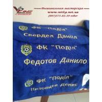 Подарок для футболистов – именные полотенца с вышивкой логотипа футбольного клуба