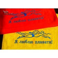 Логотип на махровом полотенце. Большой выбор полотенец, все размеры