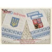 Рушник с вышитыми логотипами – оригинальный подарок руководству и бизнес-партнерам