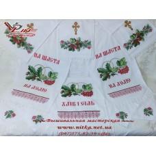 Вышитый венчальный набор рушников и салфеток «Дуб и калина»
