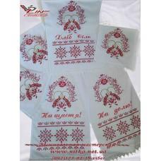Набор свадебных рушников «Пташки кохання»: вышитый рушник под ноги, рушник под каравай, 2 рушника под иконы